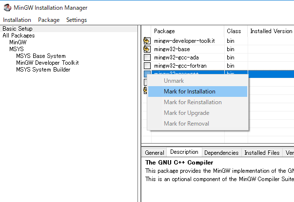 C言語およびC++のコンパイラ「MinGW」のインストールとテスト in